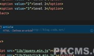 Visual Studio Code 插件整理